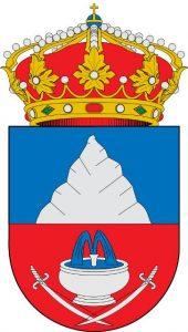 Escudo de Lanjarón